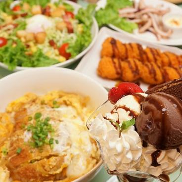 カラオケマイム 古町店のおすすめ料理1