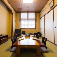 広々とした和室の個室ございます。