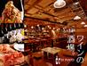 ディプント Di PUNTO 上野御徒町店のおすすめポイント3