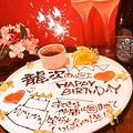 料理メニュー写真【お祝いに】少人数でのお祝いに♪記念日にもおすすめです!