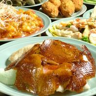 シェフ自慢の本格広東料理の数々