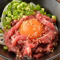 料理メニュー写真ユッケ/塩ユッケ