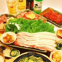 焼肉 金城園のおすすめ料理1
