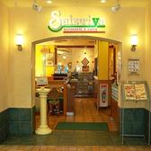 サイゼリヤ 八王子オクトーレ店 ごはん,レストラン,居酒屋,グルメスポットのグルメ