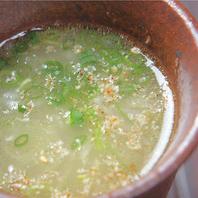 播鳥が自信をもってご提供する味、5円スープ!