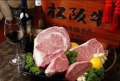 肉家 串八 西中島本店の特集写真