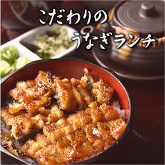 日本料理 伊勢のおすすめ料理3