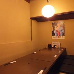 掘りごたつのテーブル席は最大22名様まで!仕切りがついているので少人数のお客様は半個室風にお使い頂けます!