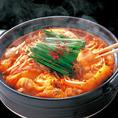 自店と同じ甲羅グループの赤から博多大名店言わずと知れた赤から鍋一度食べたら病みつき間違いなし