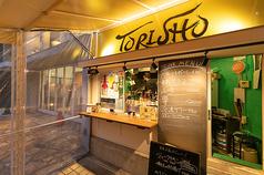 炭火焼鳥 TORISHOの写真