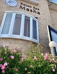 Kouso Spa Mashaの写真