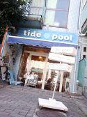 tide pool 吉祥寺のグルメ