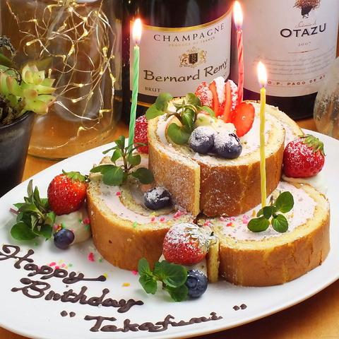 誕生日や記念日に大人気のサプライズケーキ付女子会コースは3H飲み放題付で4000円!