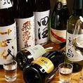 飲み放題付きのプランでは、各種様々なドリンクメニューをご用意致しております。定番のビールは勿論、お酒好きにはたまらない厳選の日本酒・各国のワインをご堪能いただけます。また、飲み放題でなくても多くのドリンクをご堪能いただけます。