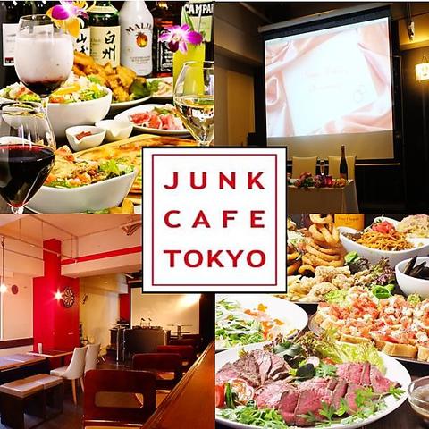 JUNK CAFE TOKYO ジャンクカフェ 東京