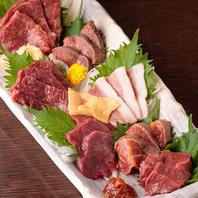 馬肉を使った多彩な料理