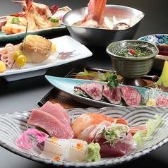 日本料理 花はん 仙台のコース写真