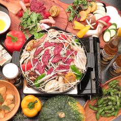 DINING TERRACE HIROSHIMAのおすすめ料理1