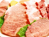 焼肉市場 本城店のおすすめ料理2