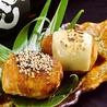 鶏おう 姫路店のおすすめポイント1