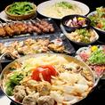 【3時間飲み放題付き♪全8品満喫滋養鶏鍋コース3500円】ヘルシーな鶏鍋と自慢の焼き鳥・刺身盛り合せに美味しデザート、ボリューム満足のコース。日本酒・焼酎・カクテル豊富な飲み放題付き!