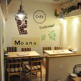モアナキッチンカフェ 有楽町イトシア店の雰囲気2
