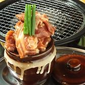 羊肉酒場 悟大 八重洲口店のおすすめ料理3