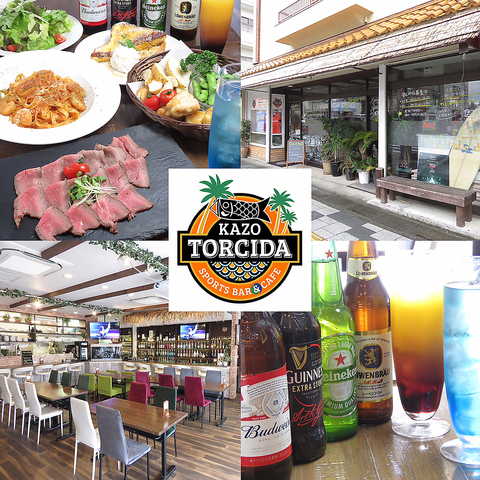 KAZO TORCIDA SPORTS BAR&CAFE