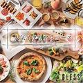 """料理メニュー写真『本格イタリアンコース』 Fiore """"フィオレ"""""""