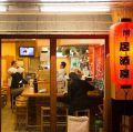 博多うどん居酒屋 泰吉の雰囲気1
