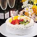 ★3時間飲み放題付お得なコースが2990円~♪ケーキのお持ち込みもできます!お祝いにぴったりですので、サプライズお考えの方必見です!