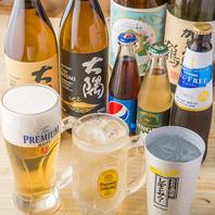 【平日の早い時間がお得♪】2h単品飲み放題2000円!