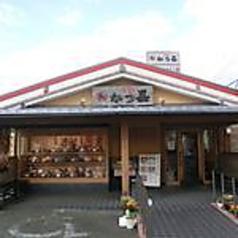とんかつかつ喜 大阪狭山店の写真