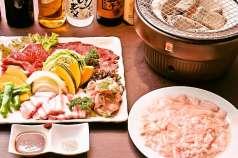 函館 炭火焼肉 ホルモン市場 愛の特集写真