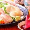 築地食堂 源ちゃん AKIBA ICHI店 秋葉原UDXレストラン街のおすすめポイント3