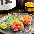 料理メニュー写真北海道産生ウニと和牛のつまみ