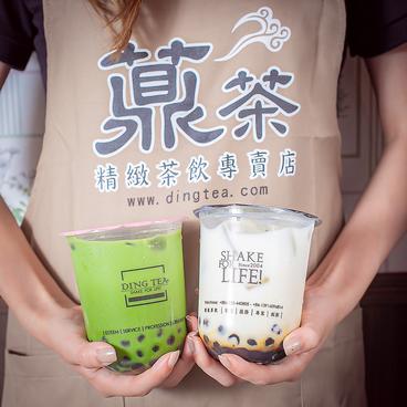 DING TEA ディンティー 日本橋店のおすすめ料理1