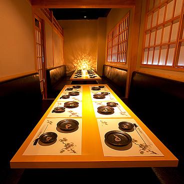三芳や 赤坂店の雰囲気1