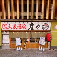 JR線松江駅より徒歩1分♪