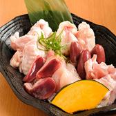 鶏とりお 明石店のおすすめ料理3