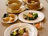 廣東DINING TAKUのおすすめポイント3