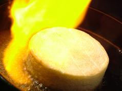 BAR五楽のおすすめ料理1