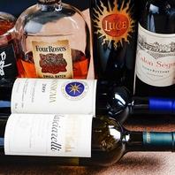 ワイン・カクテル・ウイスキーなど幅広いラインナップ