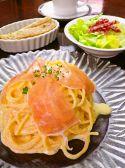 ナガハマコーヒー 外旭川店のおすすめ料理3
