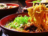 麺厨房 華燕 高槻のグルメ
