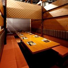 【2F】半個室なので落ち着いた雰囲気でお過ごしいただけます(8名~12名様)宴会、飲み会にも◎
