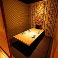 ★個室完備!川崎でデートの最後はぜひ梅の小町へ★お料理もヘルシーなお料理やボリューミーなものまで幅広く取り揃えておりますので必ずご満足いただけることと思います♪
