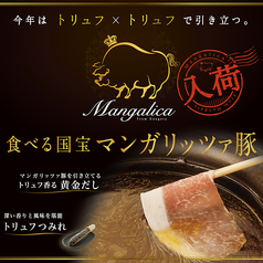 温野菜 松戸店のおすすめ料理1