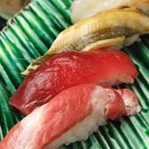 よし寿司 蕨店のおすすめ料理2