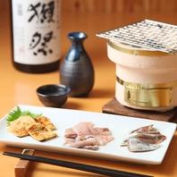 日本酒の『あて』にこだわり。